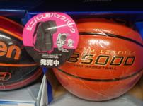 ミニバス ボール